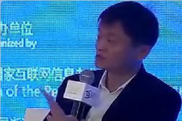 马云先生谈未来十年健康产业的机会